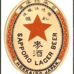 Sapporo sua história e seu desastre